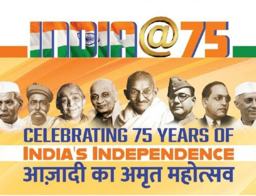 "National webinar on ""My Experiments with Truth"": Bharat Ka Amruth Mahotsav on 5th August 2021"