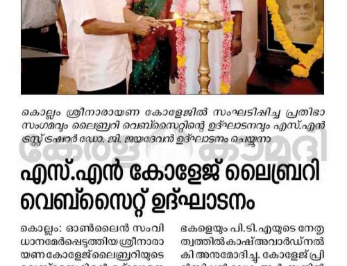 Inauguration of Library Website