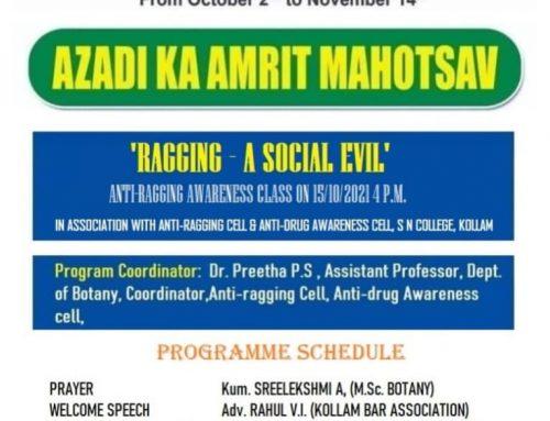 "Azadi Ka Amrit Mahotsav: An awareness class on ""Ragging-A social evil"""