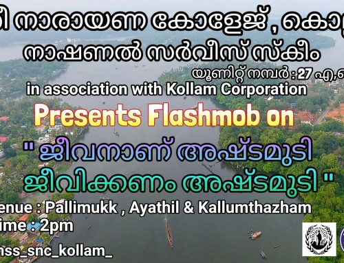 A Programme for Rejuvenation of Ashtamudi Lake by NSS in association with Kollam Corporation