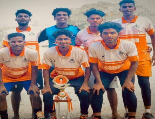 Sakhavu Sreekumar Memorial Football Tournament First Prize Winner 2020 Department of  Sanskrit